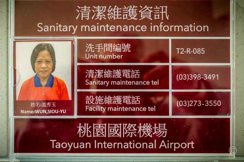 Taipei Airport Washroom Sign