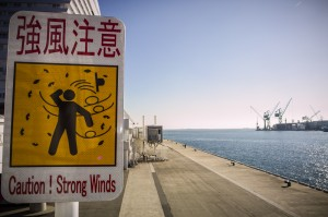 Caution! Strong Winds - Japan sign