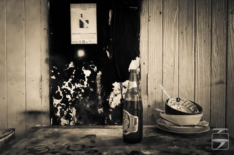 No Alcohol Area