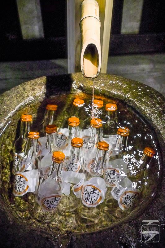 Cooling the sake