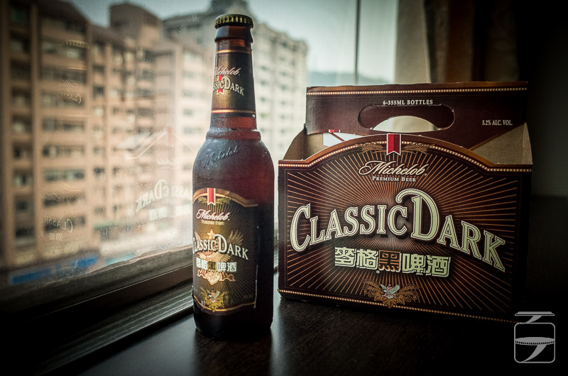 Classic Dark beer Taiwan