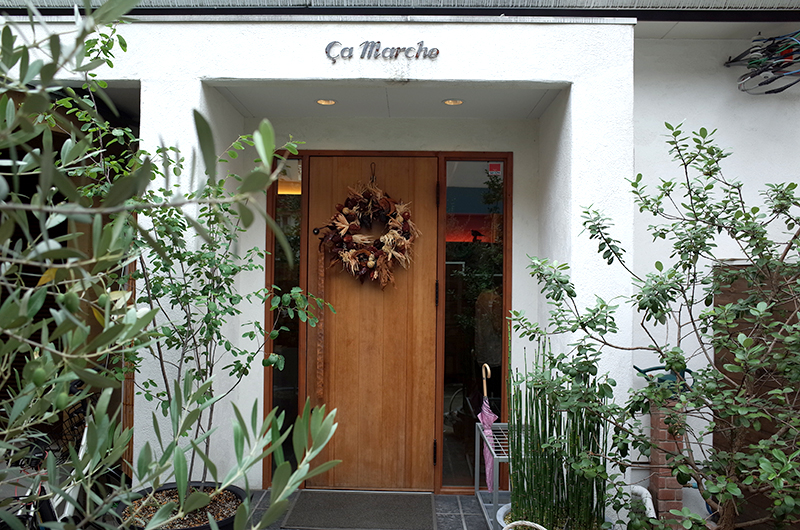 Ca Marche bakery