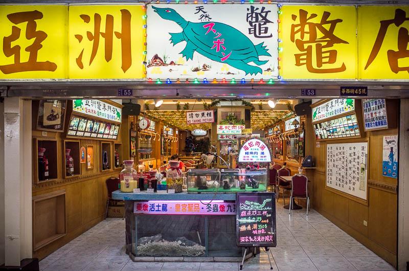 Turtle restaurant