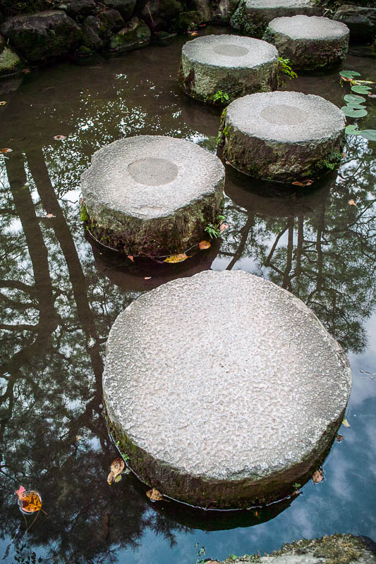 Stepping stones - Heian Temple, Kyoto