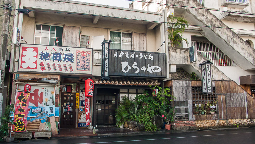 Ishigaki city