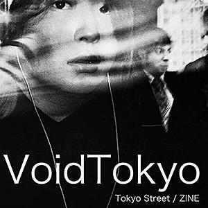 Void Tokyo Street Zine